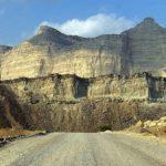 ہنگول نیشنل پارک Hingol National Park