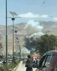 افغان خفیہ ادارے کے دفتر پر حملہ، 11 ہلاک متعدد زخمی