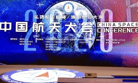 چین نے سفری سہولیات کو نئے عروج پر لے جانے کا عندیا دے دیا: 15 برس میں انقلاب کا منصوبہ پیش