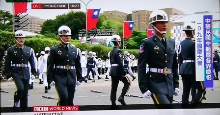شمالی کوریا کی عسکری نمائش کی رپورٹ تائیوان کی ویڈیو کے ساتھ نشر کرنے پر بی بی سی کی جگ ہنسائی