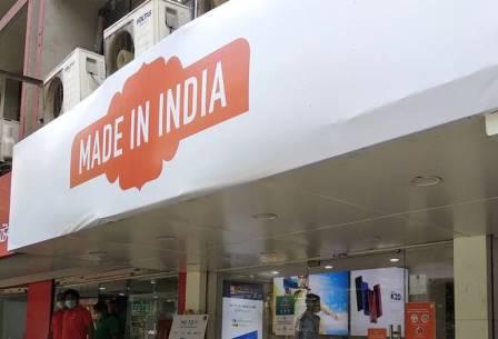 ژیاؤمی کا ہندوستان میں مزید 3 پیداواری مراکز قائم کرنے کا اعلان