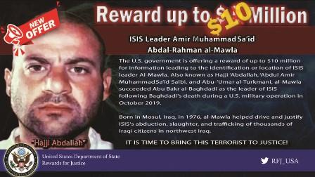 داعش کا حالیہ سربراہ ابوابراہیم ماضی میں امریکی قیدی رہا ہے: سامنے آںے والے خفیہ دستاویزات میں انکشاف