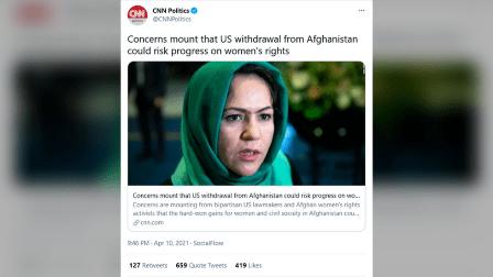 جاگو استعماریت دوبارہ سر اٹھا رہی ہے: سی این این کی افغان جنگ کی طوالت کے لیے شروع مہم پر صارفین کا ردعمل
