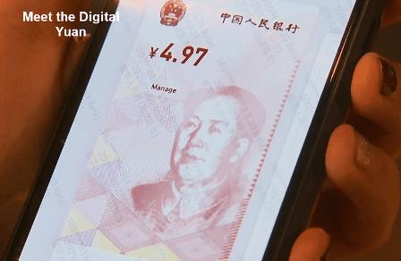 چینی معاشی و ٹیکنالوجی ترقی کے بعد ڈیجیٹل مالیاتی نظام امریکہ کے اعصاب پر سوار: فوری متبادل نہ سہی پر مالیاتی پابندیوں سے بچنے کے لیے ڈیجیٹل یوآن استعمال ہو سکتا، امریکی ماہرین