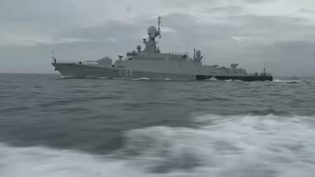 بحیرہ اسود میں امریکی بحری بیڑے کی آمد: روس کا جنگی مشقیں شروع کرنے کا اعلان، سرد جنگ کے روائیتی حریفوں میں جاری کشیدگی مزید بڑھ گئی